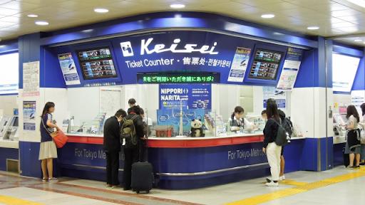 成田エクスプレス(N'EX)の乗り方から料金まで事前に知っておくべき全知識